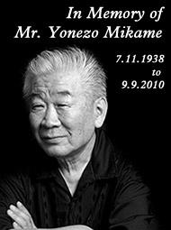 mikame_memorial