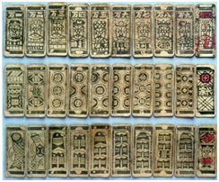 Early playing cards – 9th century China